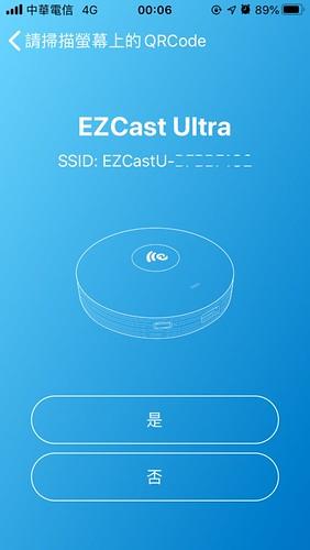 EZCast Ultra 06