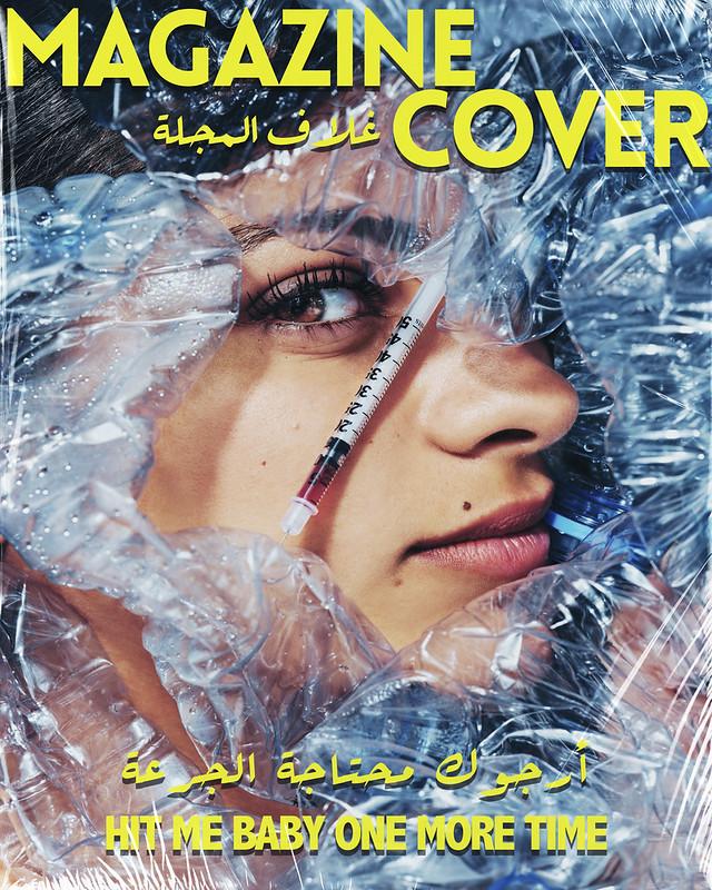 Lana Sweidan by Waleed Shah by Waleed Shah 4