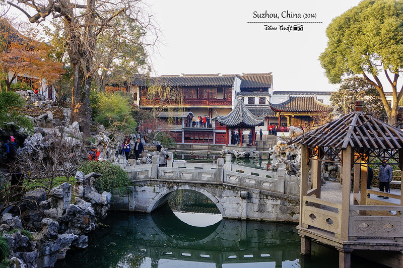 2014 China Suzhou Lion Grove Garden 1