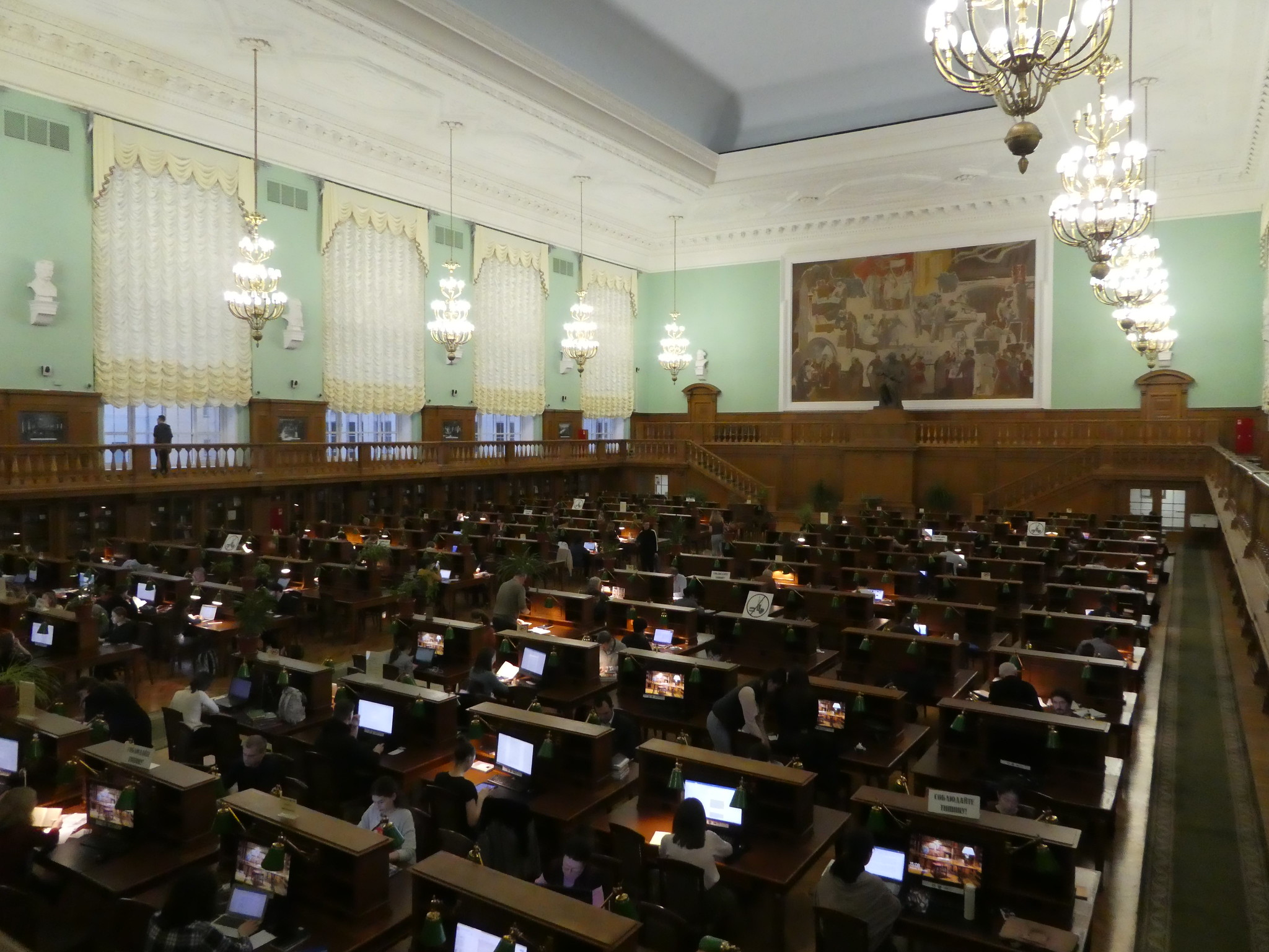 Reading Room, Moscow State Library