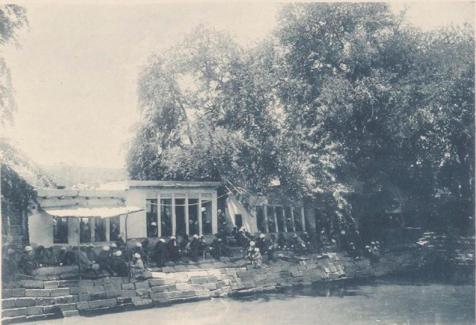 10. Бухара. Ляби-хауз, 26 мая 1898 года