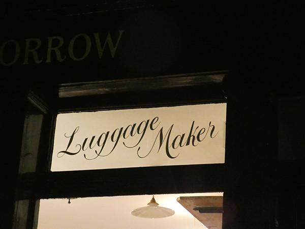 luggage maker