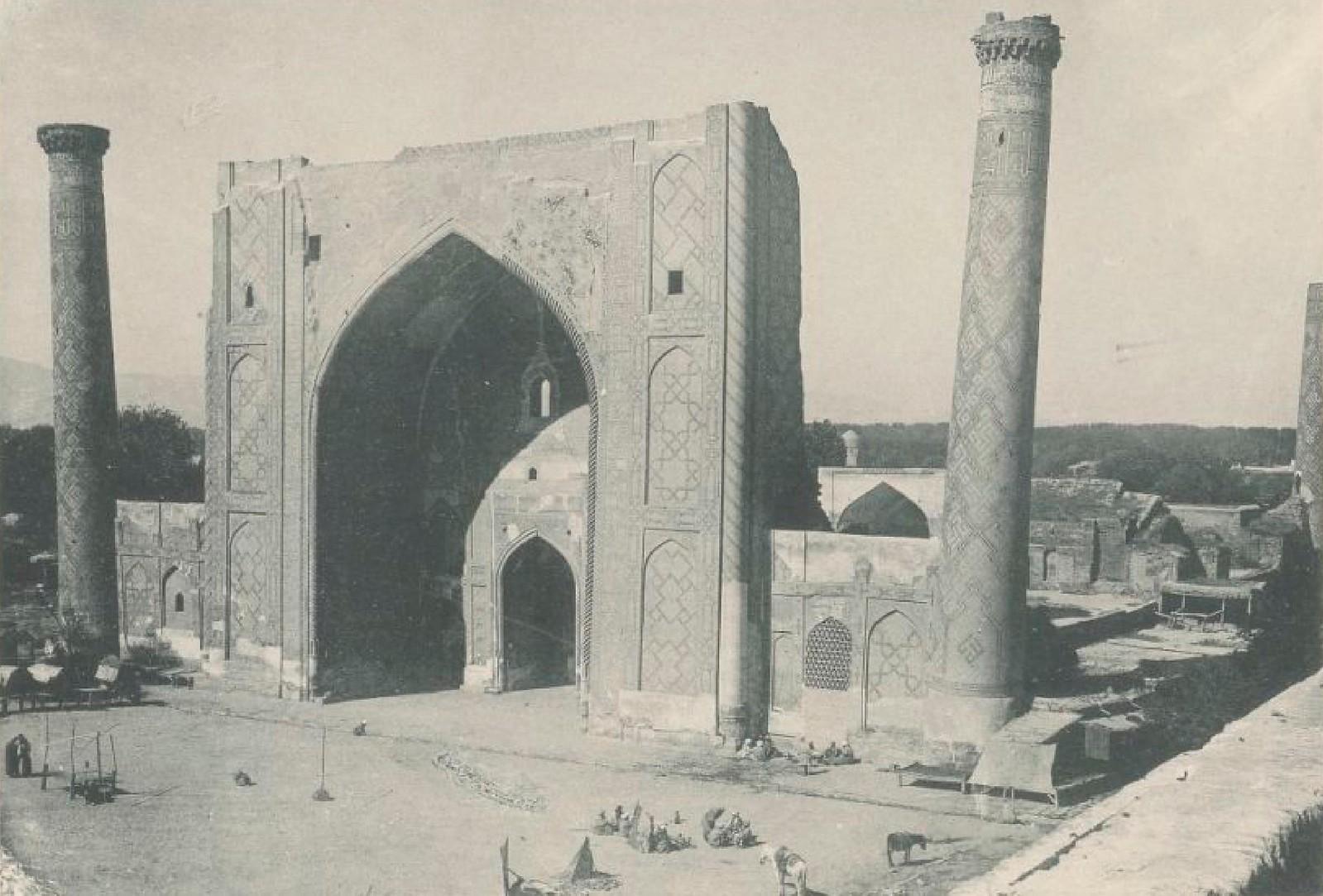 17. Бухара. Регистан возле Медресе Улугбека, 20 мая 1898