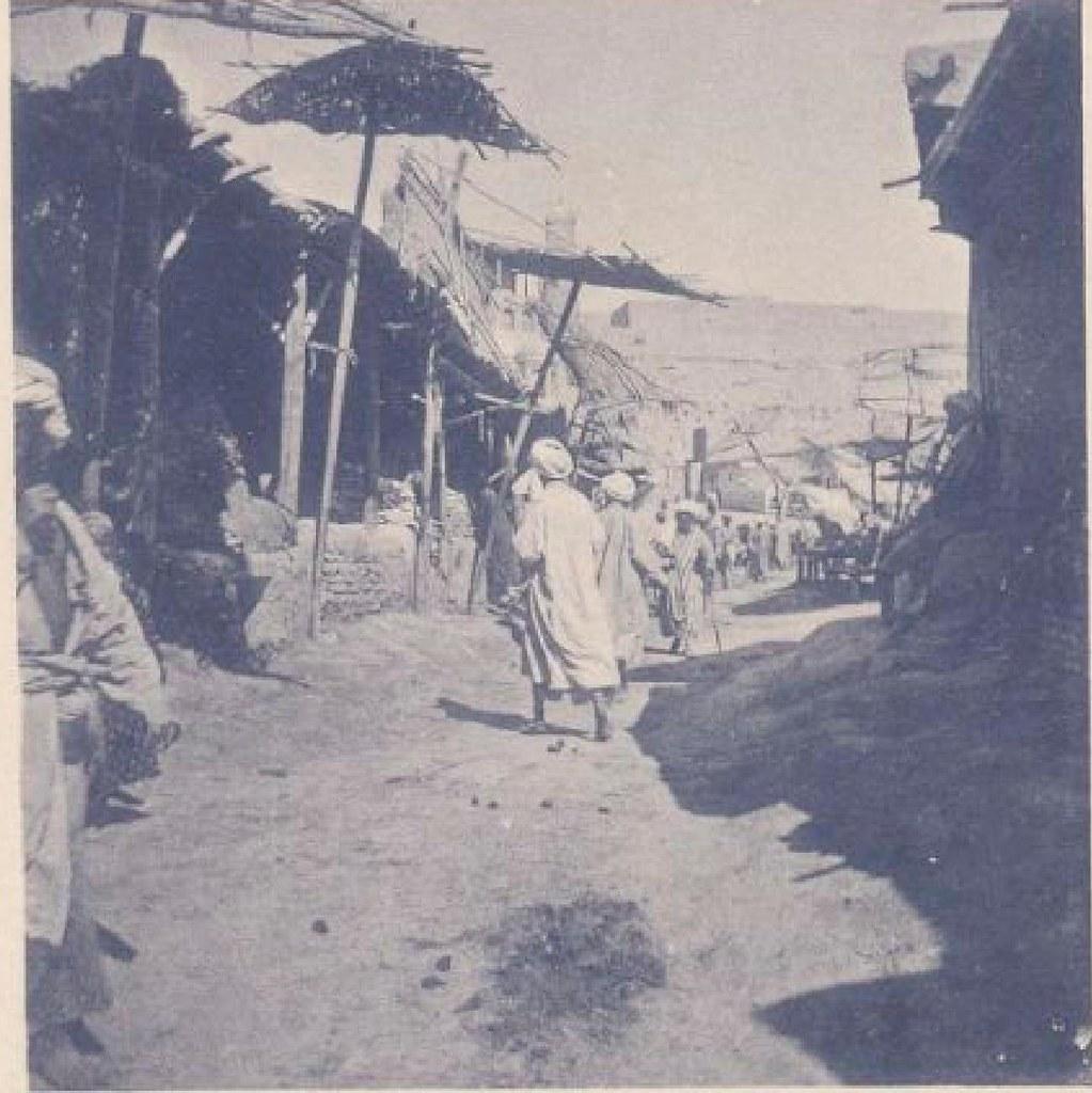 08. Бухара. Базар. 20 мая 1898 года