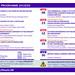 MC 2019-20 Lecture Programme