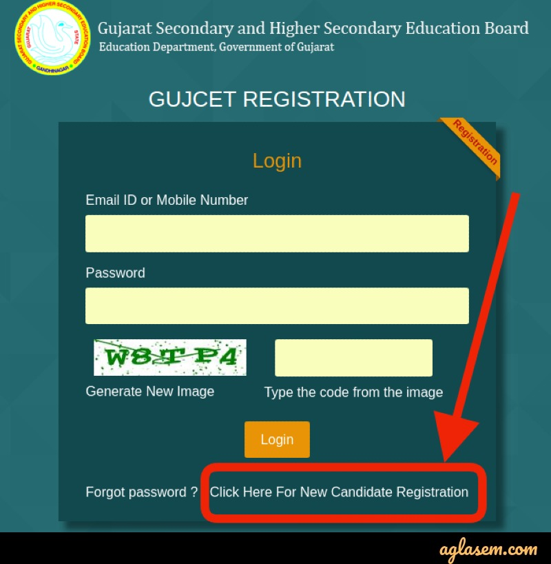 GUJCET 2021 Registration