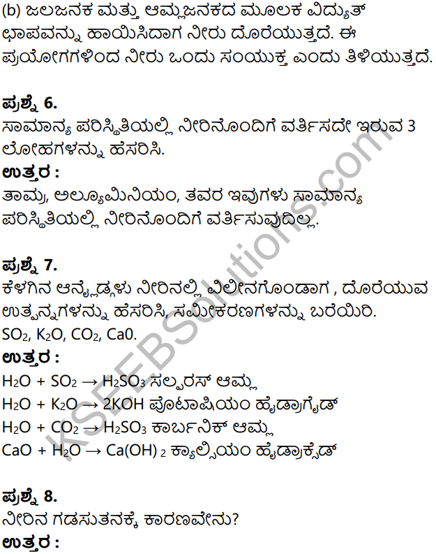 KSEEB Solutions for Class 8 Science Chapter 13 Neeru in Kannada 7