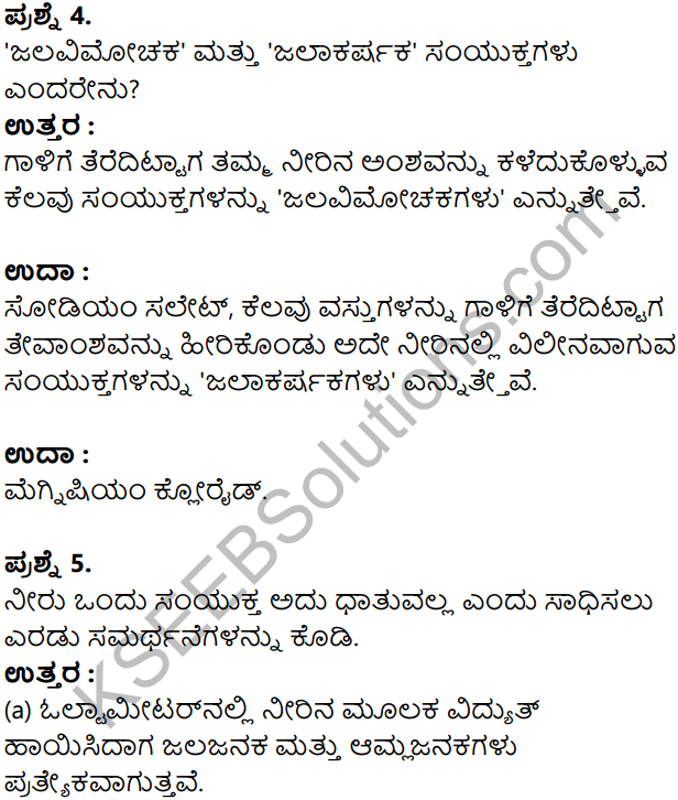 KSEEB Solutions for Class 8 Science Chapter 13 Neeru in Kannada 6