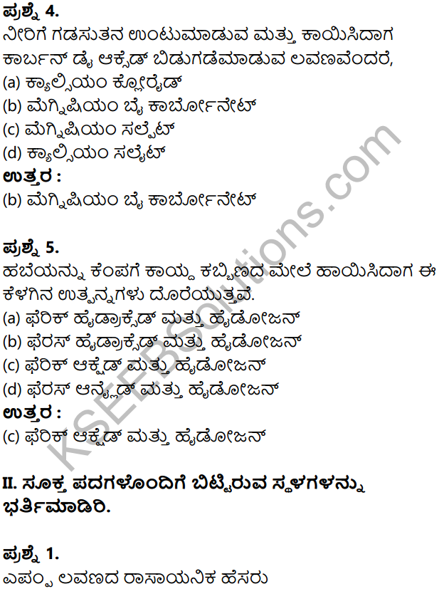 KSEEB Solutions for Class 8 Science Chapter 13 Neeru in Kannada 3