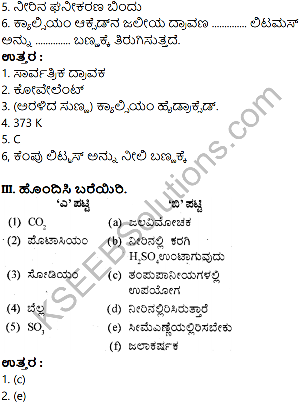 KSEEB Solutions for Class 8 Science Chapter 13 Neeru in Kannada 12