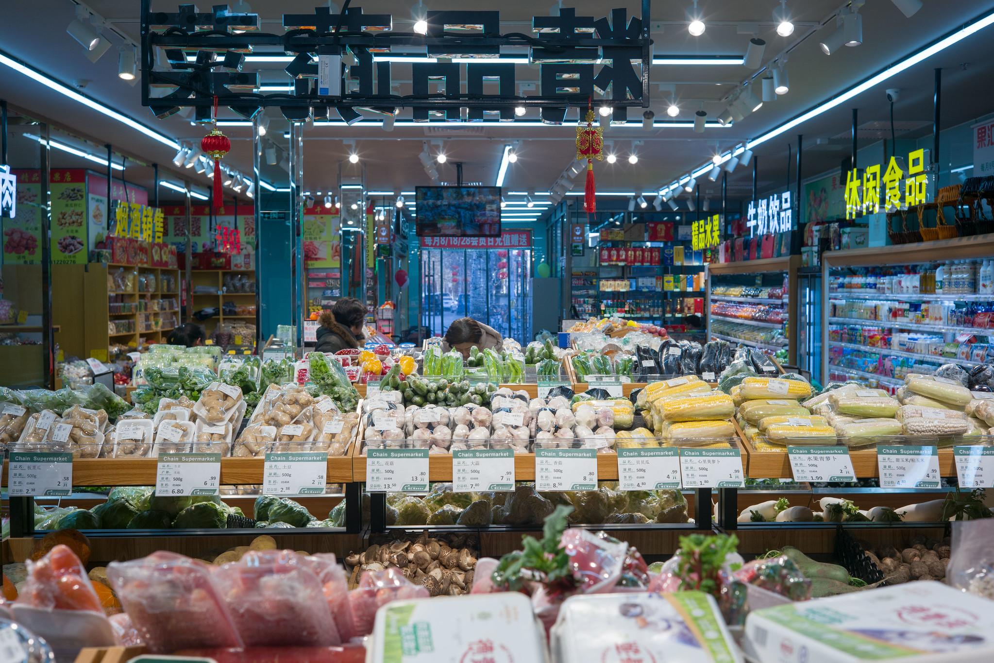 supermarket-sanlitun