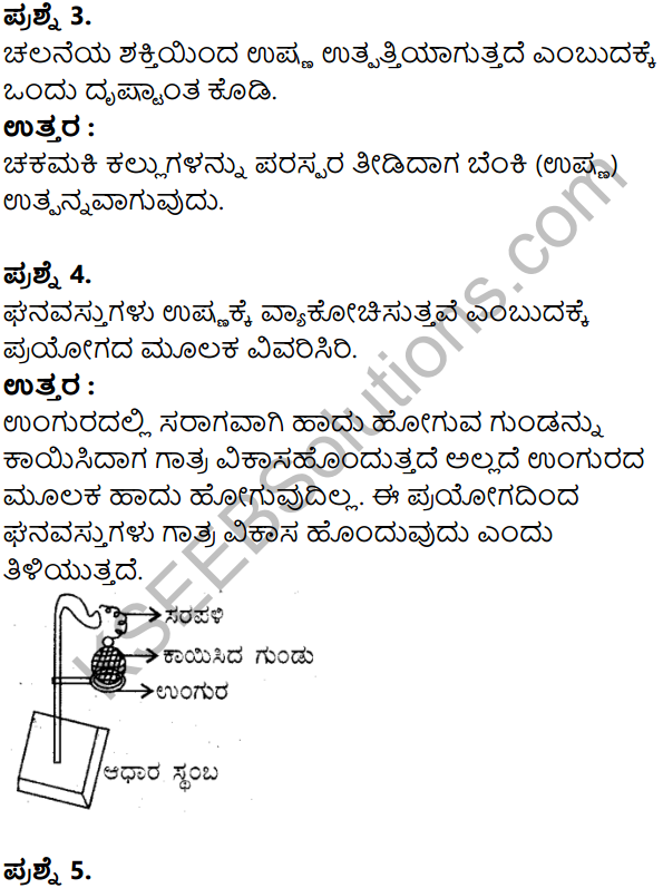 KSEEB Solutions for Class 8 Science Chapter 15 Ushna in Kannada 5