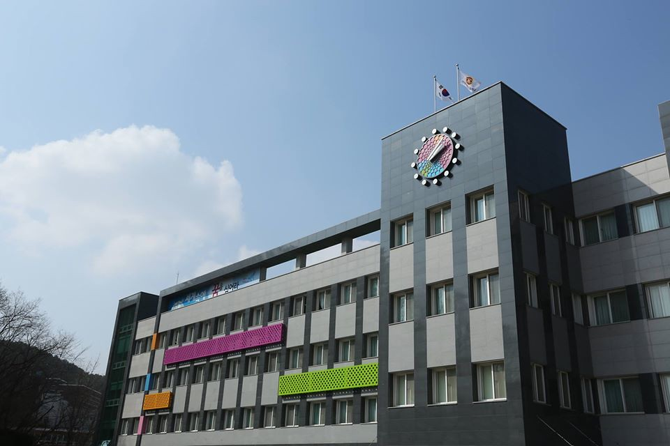 Anyang Art High School
