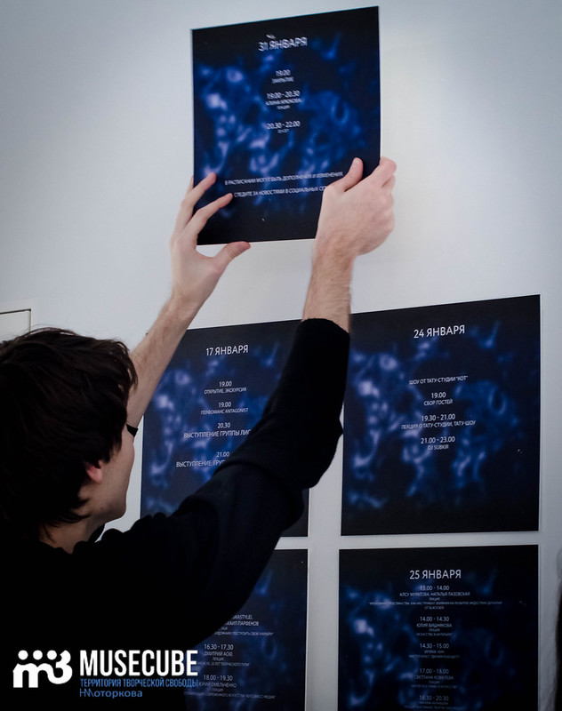 выставка 17.01.20 флакон (20 из 127)