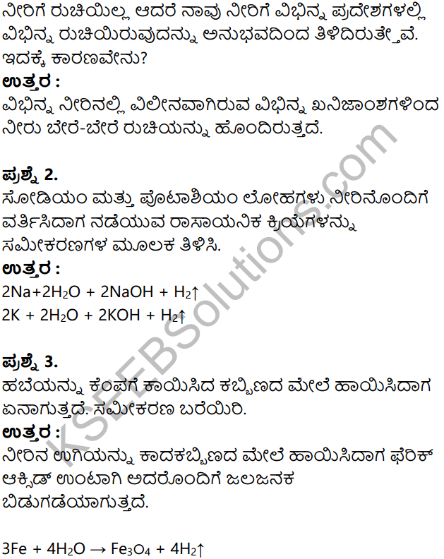 KSEEB Solutions for Class 8 Science Chapter 13 Neeru in Kannada 5