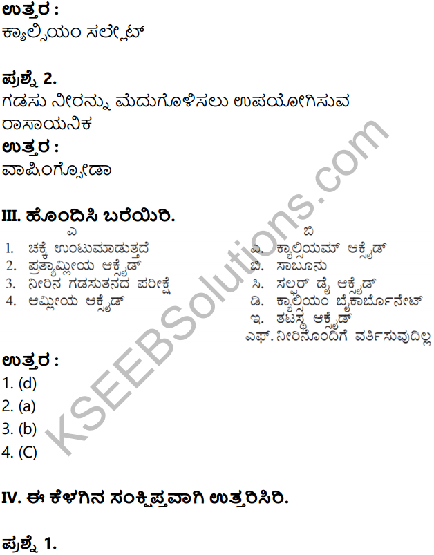 KSEEB Solutions for Class 8 Science Chapter 13 Neeru in Kannada 4