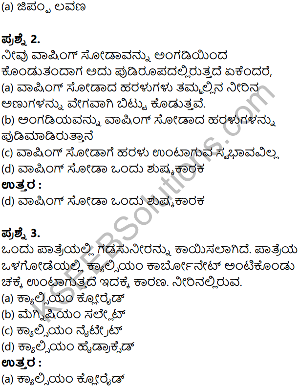 KSEEB Solutions for Class 8 Science Chapter 13 Neeru in Kannada 2