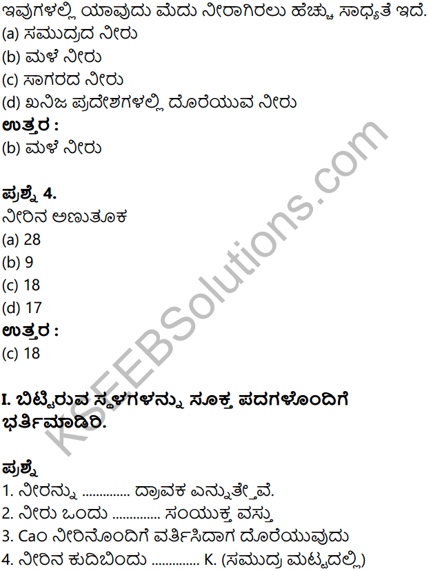 KSEEB Solutions for Class 8 Science Chapter 13 Neeru in Kannada 11