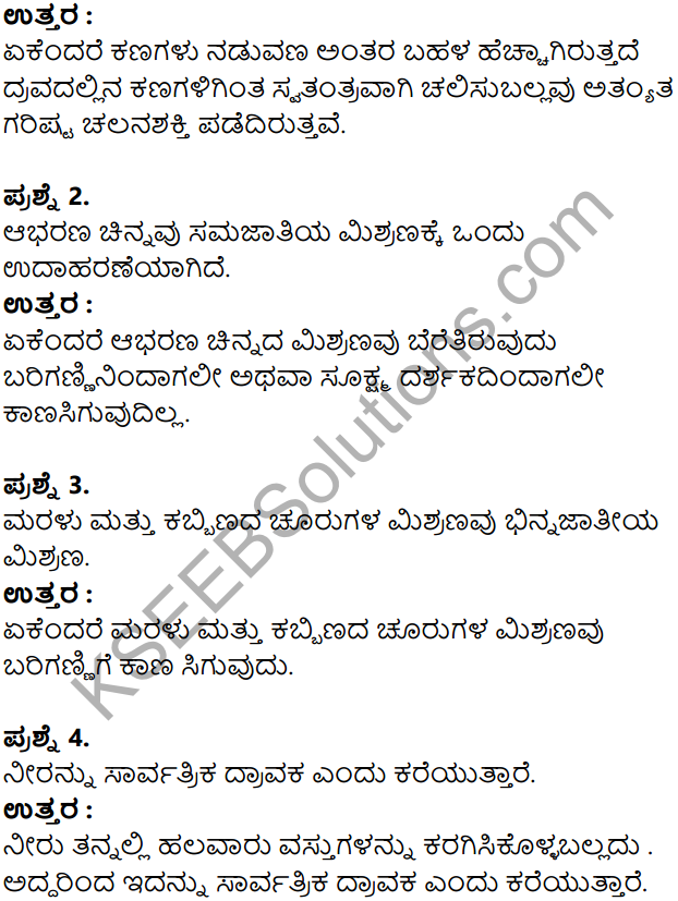 KSEEB Solutions for Class 8 Science Chapter 16 Dravyada Sthitigalu in Kannada 6