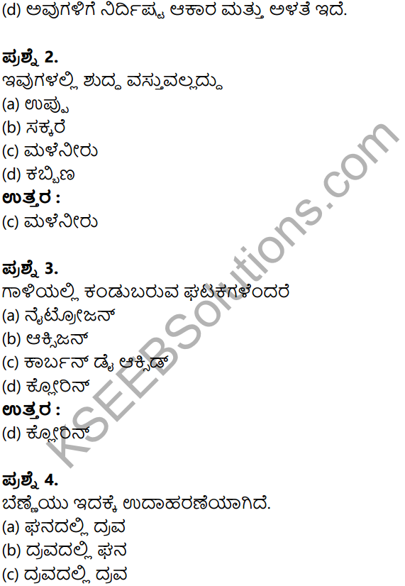KSEEB Solutions for Class 8 Science Chapter 16 Dravyada Sthitigalu in Kannada 2
