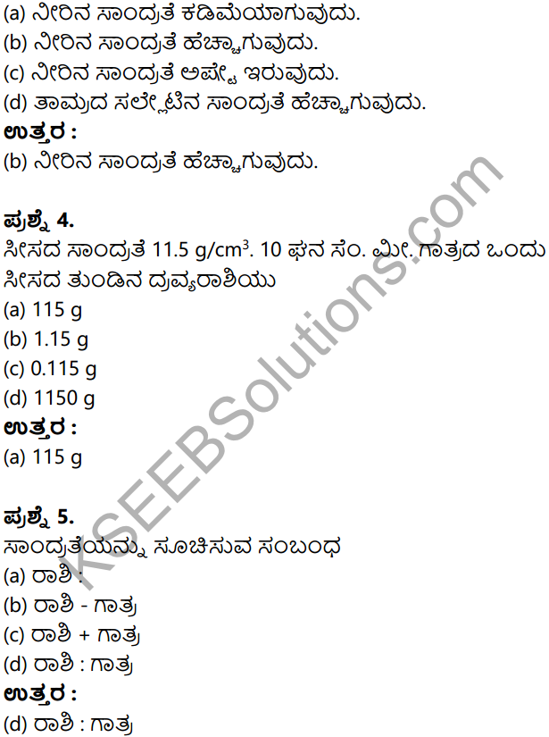 KSEEB Solutions for Class 8 Science Chapter 16 Dravyada Sthitigalu in Kannada 9