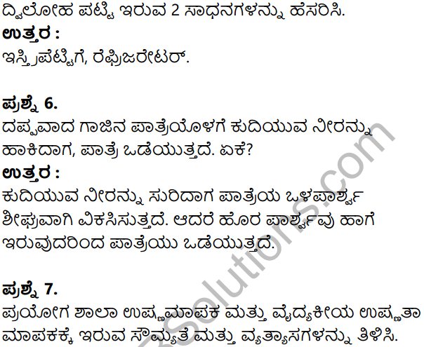 KSEEB Solutions for Class 8 Science Chapter 15 Ushna in Kannada 6