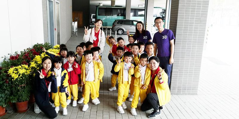 景林天主教小學30周年校慶運動會