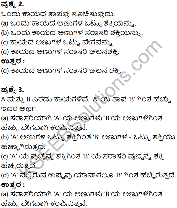 KSEEB Solutions for Class 8 Science Chapter 15 Ushna in Kannada 2