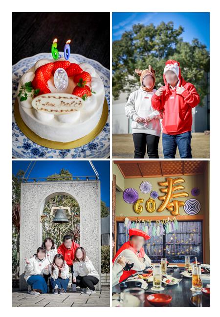 還暦祝いの家族写真 夫婦写真 お祝いケーキ お揃いコーデ 被り物