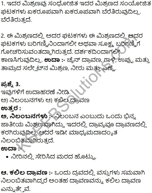 KSEEB Solutions for Class 8 Science Chapter 16 Dravyada Sthitigalu in Kannada 4