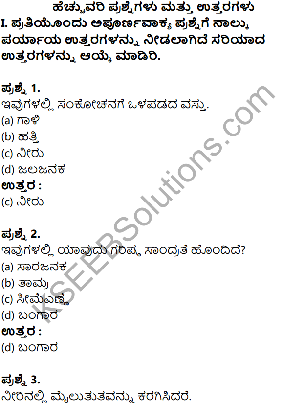 KSEEB Solutions for Class 8 Science Chapter 16 Dravyada Sthitigalu in Kannada 8