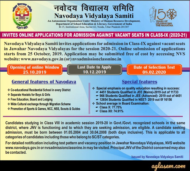 JNVST Lateral Entry Test for Class 9 Admission 2020 Advertisement