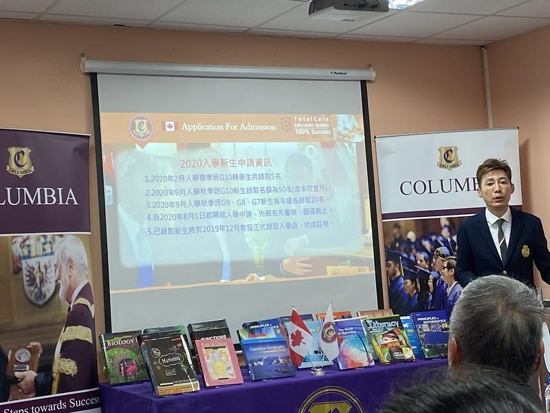優良的升學管道【CIS哥倫比亞國際學校】那閃亮的多倫多大學文憑令我都心動了! @秤瓶樂遊遊