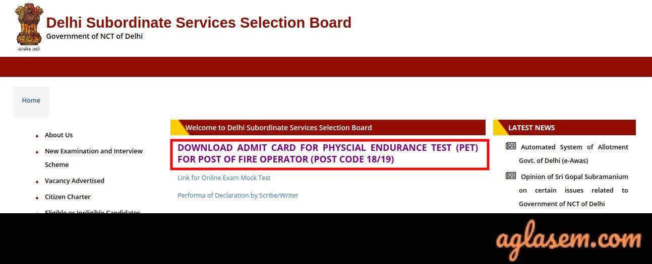 DSSSB Admit Card 2020 Available - Download here (dsssb.delhi.gov.in)