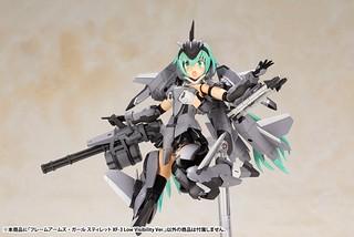 戰機般的低可視性登場!壽屋《Frame Arms Girl 骨裝機娘》史蒂蕾特 XF-3(スティレット XF-3)Low Visibility Ver. 組裝模型