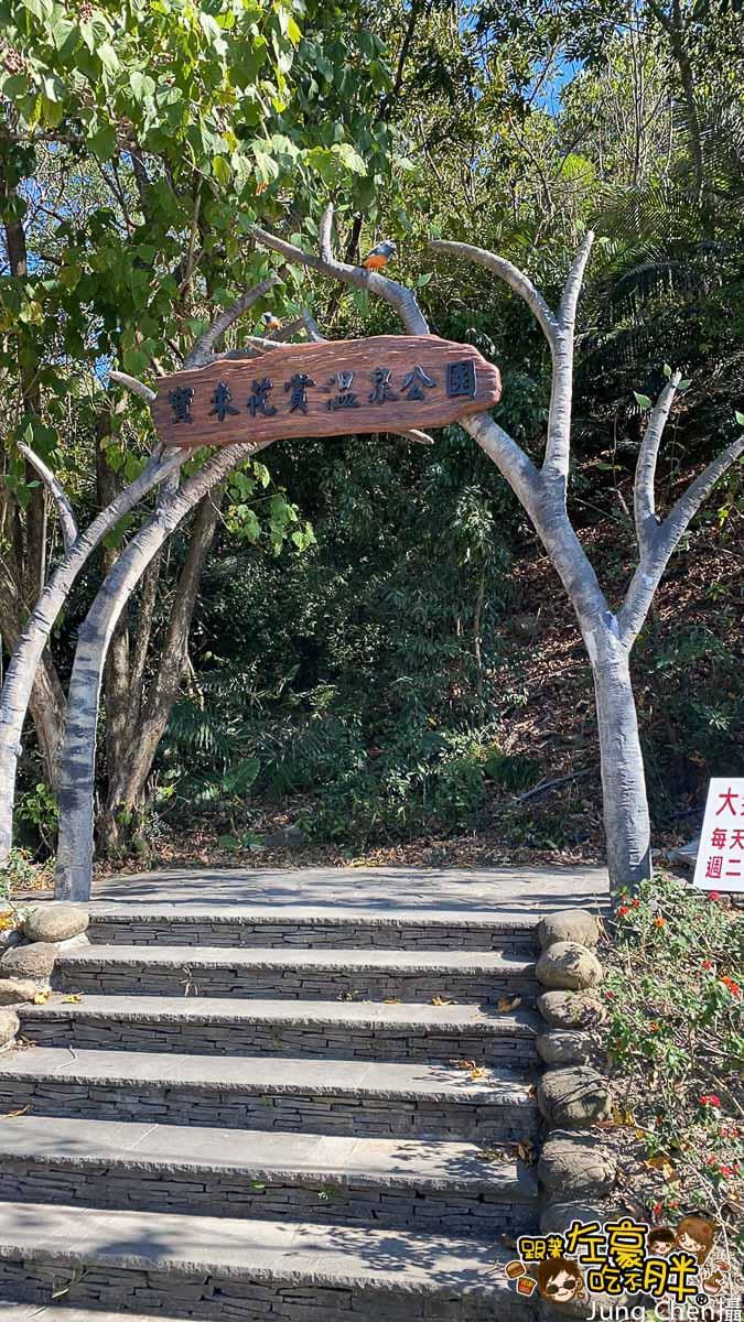 六龜溫泉公園 梅花開-21