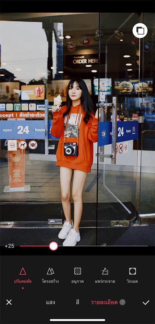 Meitu-Warm-Tone-05