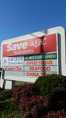 Church Street Crossing Shopping Center sign