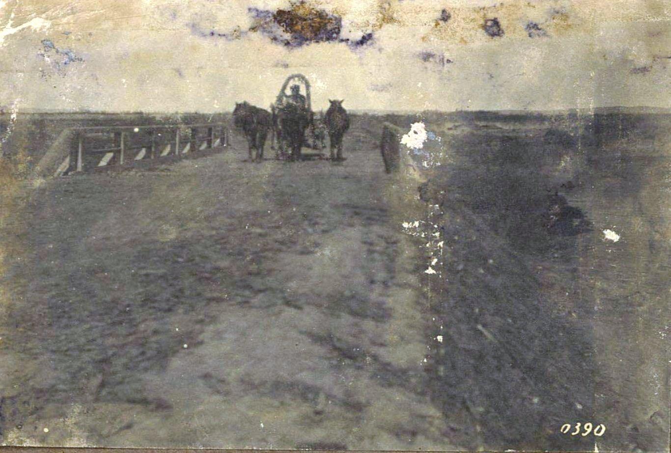 390. Мост вблизи Бибикова