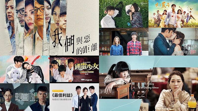 2019華劇懶人包