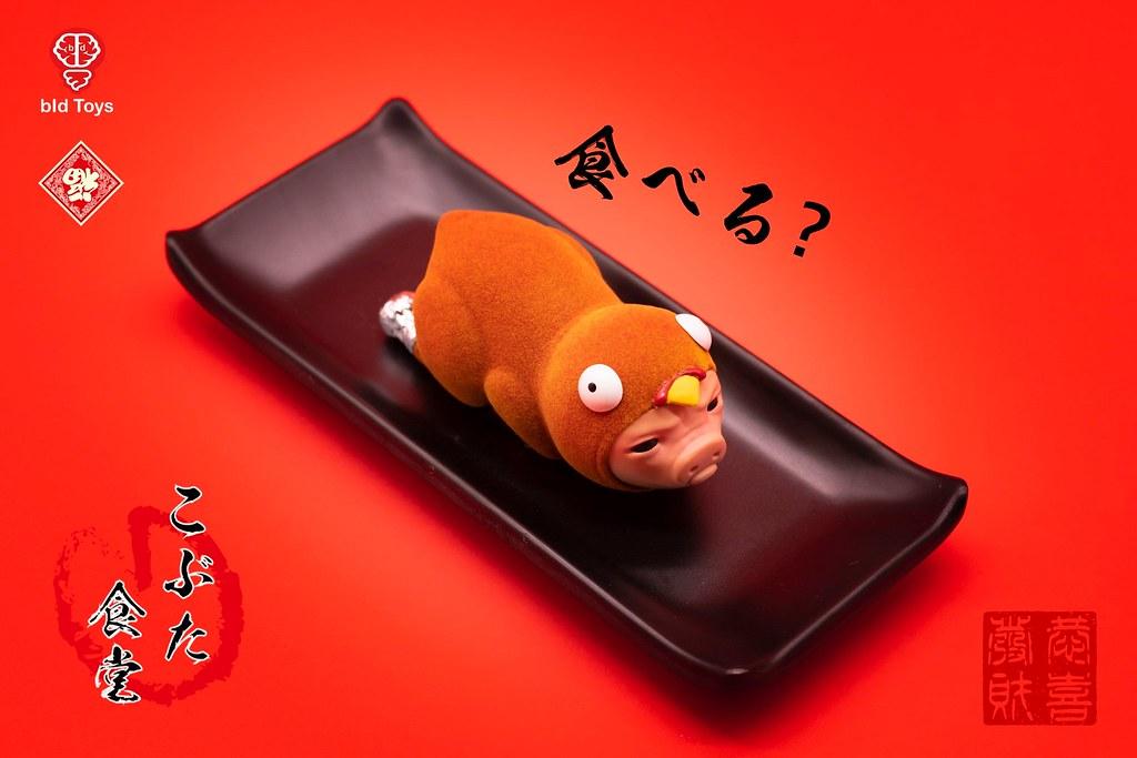 過年加菜就等這一道~ Bid Toys 粗豬食堂系列也端出年菜,香噴噴的烤春雞「Rosuto」爆笑裝盤!