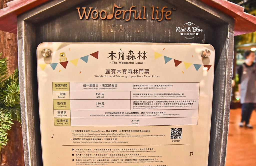 台中麗寶樂園OUTLET MALL  二期停車場15