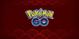 歡慶鼠年!《Pokémon GO》農曆新年限定活動:火紅不倒翁、泡沫栗鼠 全新登場!紅色寶可夢大量發生~