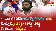 Has Your Leader Told You To Create Problems Here - Kodali Nani Questions !   NewsOne Telugu - YouTube