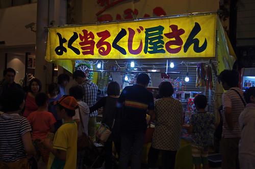 japan kyushu kumamoto yatsushiro festival