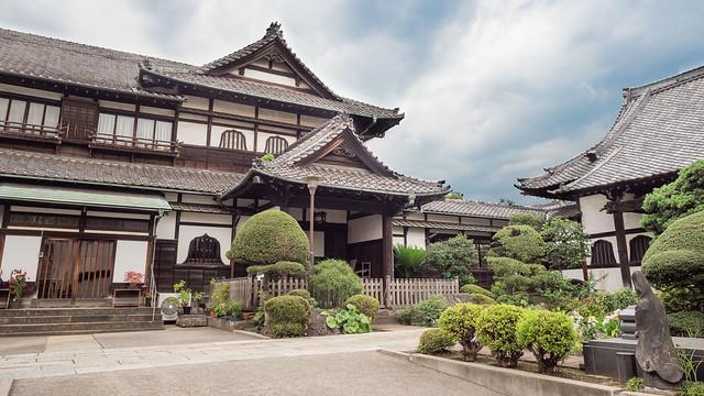 Temples et jardins de Tokyo /Japon album