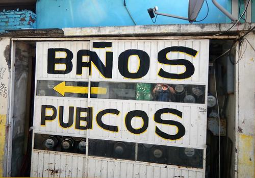 Banos Publicos in Tecoman, Mexico