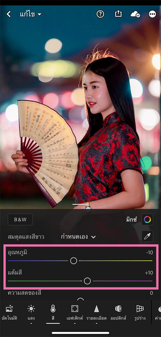 Night-Chinese-new-year-preset-02