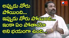 MLA Kotamreddy Sridhar Reddy Gets Emotional After Getting Chance To Speak   NewsOne Telugu - YouTube