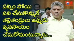 Parents Who Advice Kids ToWork In Cities Are Now Advising Kids To Work On Farmlands   NewsOne Telugu - YouTube
